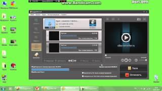 Как пользоваться программой видеоМастер(В этом видео уроке я вам покажу как пользоваться программой видеоМАСТЕР Ссылка на видеоМастера-http://d.rutor.org/do..., 2013-10-31T12:05:19.000Z)