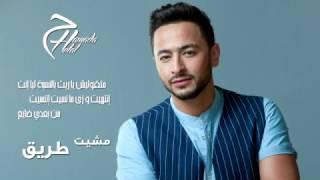 حماده هلال(8)