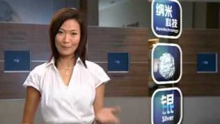 Eunice Ng, Founder THESPALOVER with Getha Nano Silver Thumbnail