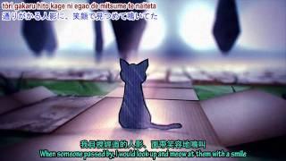 A Stray Russian Blue - English & Chinese Sub - Hatsune Miku - sm10615299