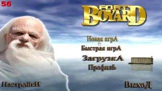видео Квест «Форт Боярд» | Лучшие корпоративные Квесты России