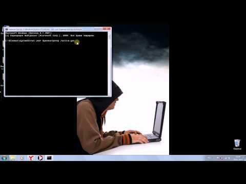 Как стать администратором своего компьютера windows 7