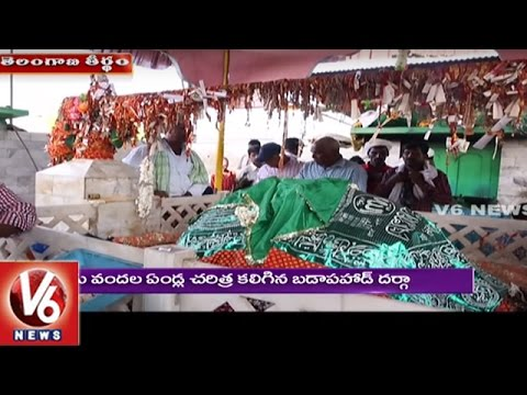 Special Story On Badapahad Dargah In Nizamabad District | Telangana Theertham | V6 News