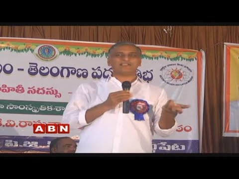 Inside On Latest Politics | Full Episode | (08-08-2019) | ABN Telugu