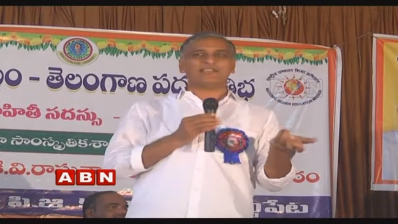 Inside On Latest Politics   Full Episode   (08-08-2019)   ABN Telugu