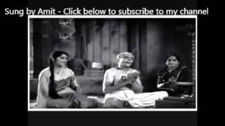Dehachi tijori | Ughad daar deva aata | Cover by Amit Agrawal | Sudhir Phadke