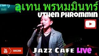 Live Music 42