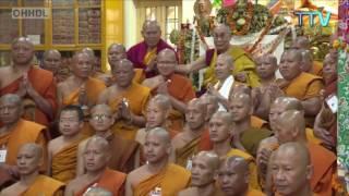《本周西藏》第33期 2017年6月16日