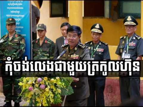 WKR World Cambodia Hot News Today , Khmer News Today , Evening 22 06 2017 , Neary Khmer