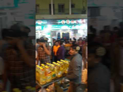 জমির  উদ্দিন , বাহারাইন