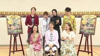 宝塚歌劇 星組 梅田芸術劇場メインホール公演 マサラ・ミュージカル『オ...