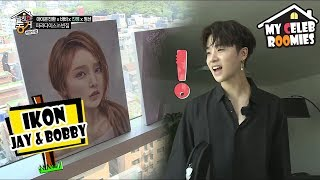 [My Celeb Roomies - iKON] JAY (Jinhwan) Noticed It's Jinyoung's Place! 20170707