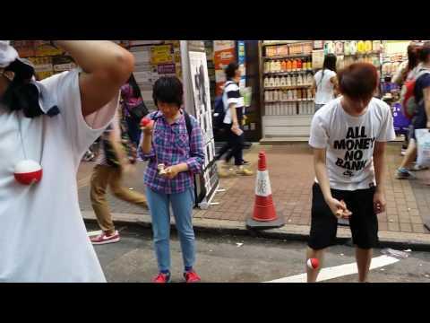 """Wooden yoyo ""  game in HK"