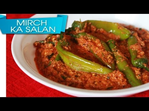 Mirch Ka Salan | Hyderabadi Accompaniment Recipe
