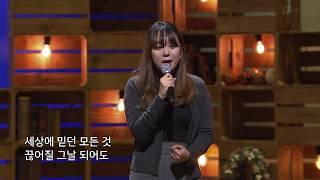만나교회 찬양(2019-12-15)