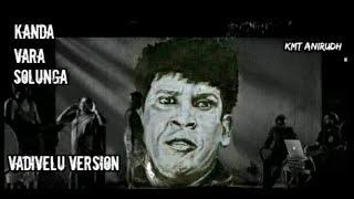 Karnan | Kanda Vara Solunga vadivelu version | Dhanush | Mari Selvaraj | Santhosh Narayanan