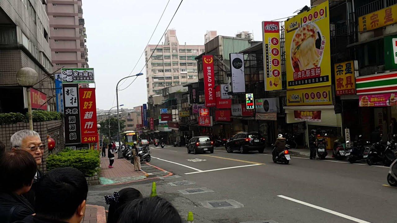 基隆新豐街2088快捷公車第一日上路20160320 - YouTube