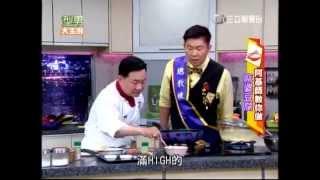 阿基師 麻婆豆腐