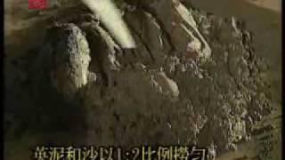 HKHA優質工序系列 - Chapter 13 - 石材舖砌 - 13.3 牆身濕掛工序