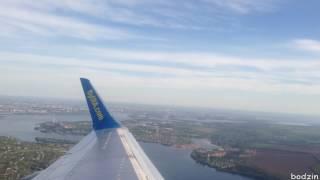 Взлёт. Аэропорт Днепропетровск. Dnepropetrovsk International Airport.