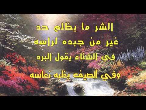 أجمل أقوال الشيخ  المجذوب في العلاقات بين أفراد الشعوب