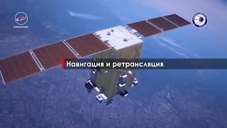 Роскосмос. 'Космос как бизнес' #1