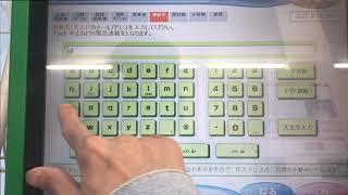Cách đặt vé máy bay giá rẻ trực tiếp tại konbini của Nhật bản