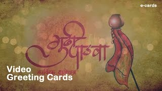 Happy Gudi Padwa Video Greeting Card