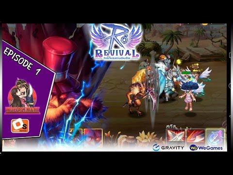 เกมมือถือใหม่น่าเล่น!! Ragnarok :Revival จากโนวิชถึงเปลี่ยนอาชีพ!!