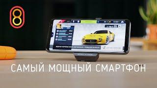 Самый мощный смартфон — обзор ASUS ROG Phone 3