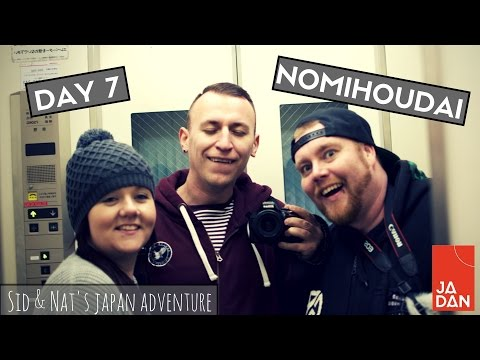 Day 7: AKASHI - Nomihoudai, Karaoke and being drunk   Sid & Nat's Japan Adventure