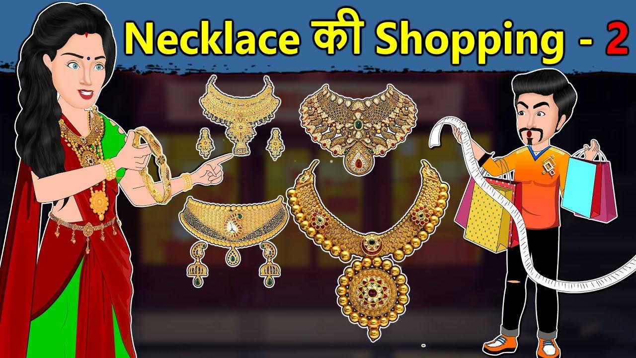 Kahani Necklace की Shopping 2: Saas Bahu Ki Kahaniya | Hindi Moral Stories| Hindi Kahaniya| Mumma TV