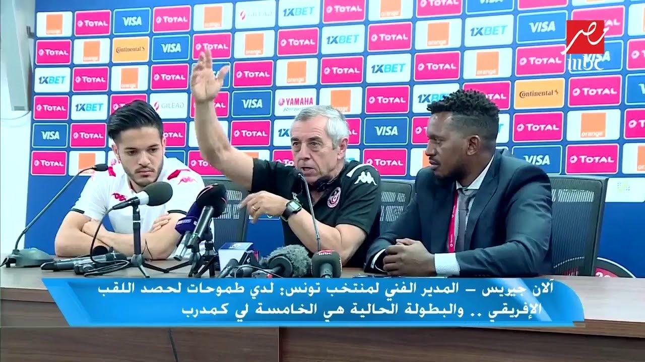 مدرب تونس :لا يوجد ما يسمى بالفرق الصغيرة