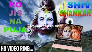 Shiv shankar ko jisna puja ( Latest song ) new famous ringtone / 2rd channel link in the discription