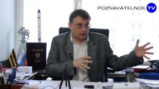 Оккупация Украины НАТО - часть войны против России.