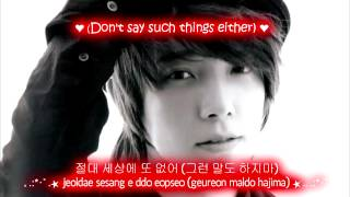 Super Junior From U [Eng Sub + Romanization + Hangul] HD