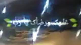 Gambar cover عفوك ورضاك يا رب تلاوة من أجمل الاصوات 🍃🍃