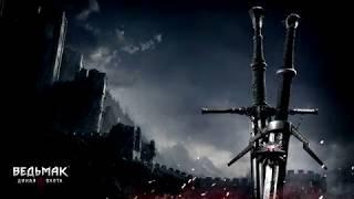 Чертеж: Улучшенный серебрянный меч Школы Грифона