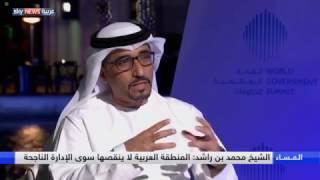 الشيخ محمد بن راشد: المنطقة العربية تمتلك كل مقومات الحضارة