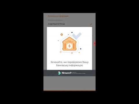 Перевод денег из Польши в Украину 2019. Сервис RIA от Euronet. Как отправить деньги в Украину