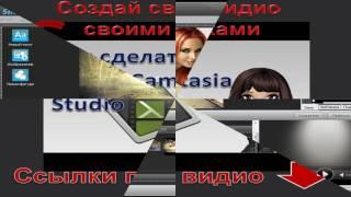 Видеокурс по программе Киностудия Windows Live.Музыкальные слайд-шоу из фотографий и видио