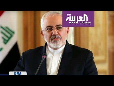 DNA |  ظريف: كذاب الجمهورية الإسلامية