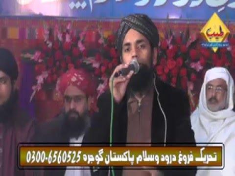 Rabi ul Awal  naat Muhammad Asif Attari TFDS 2015 Gojra
