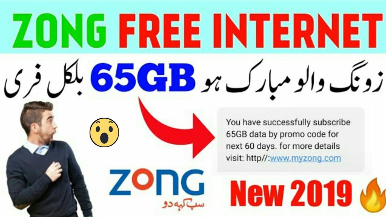 Zong Free 65GB Internet Code 2019 - Zong Free Internet 2019