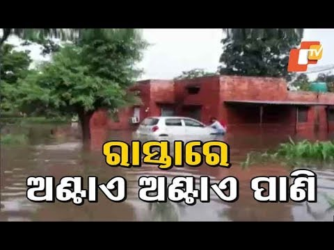 Heavy Rainfall Creates Flood Like Situation In Ambala, Haryana
