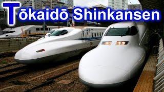 2017 _ Tokaido Shinkansen _ Die Superschnellzüge Aus Japan _  Doku  HD