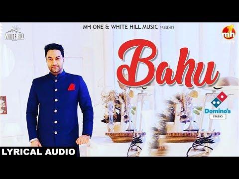 Bahu (Lyrical Audio) Lakhwinder Wadali |...