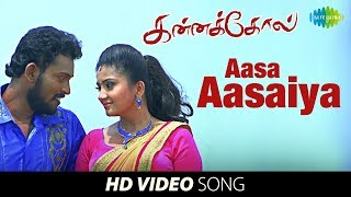 Aasa Aasaiya Song   Kannakkol   Bharani, Karunya   Bobby   Vijay Prakash, Madhushree