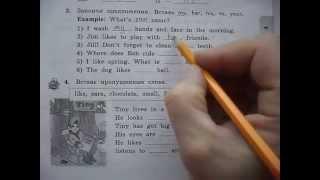 выполнение домашней работы 3 класс урок 55. Enjoy English, УМК Биболетовой М.З.