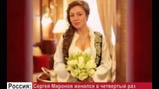 Канал новости  Сергей Миронов женился на журналистке Ольге Радиевской